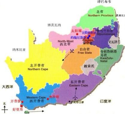 进入位于太阳城附近的毕林斯堡动物保护区(南非四大野生动物园之一)