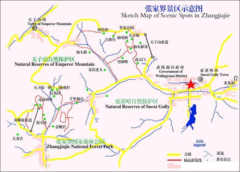 张家界景区旅游地图