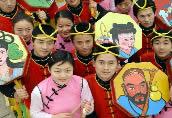 中国死海特色民间活动