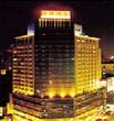 成都紫微酒店银座2010年外观地址联系电话