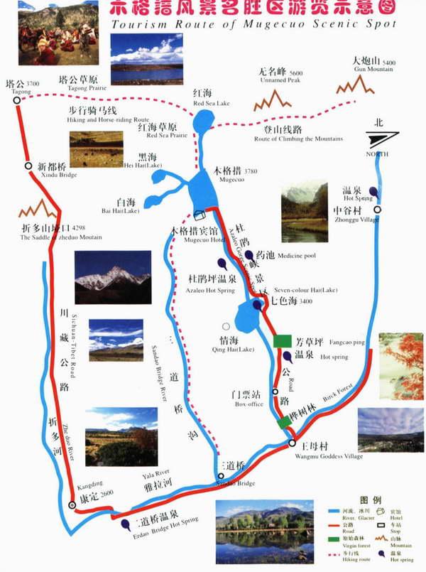 木格措景区导游地图2010年