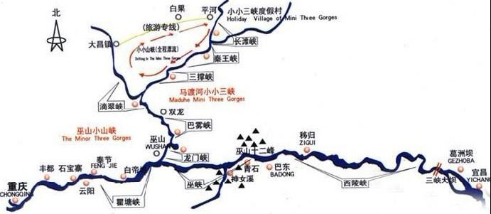 成都到重庆长江三峡交通旅游地图