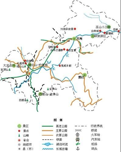 长江三峡周边景点交通地图