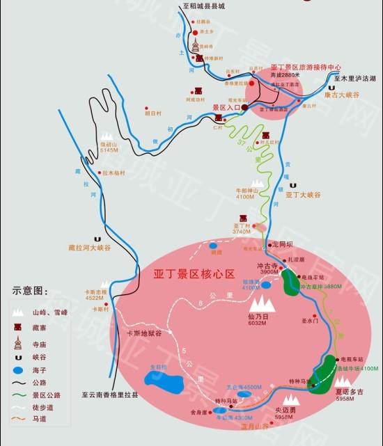亚丁景区导游图