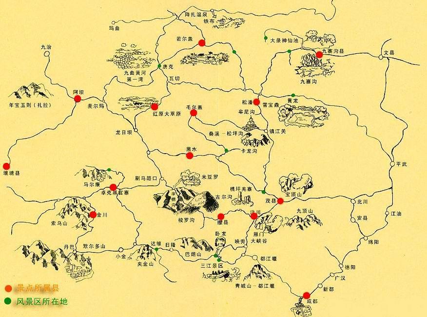 成都到若尔盖沿途旅游景点地图攻略