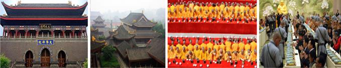 亚洲第一禅院-大佛禅院